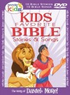 Wonder Kids - Kids Favorite Bible Stories & Songs: Daniel & More!