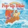 Juliet David - My Pop-Up Bible Stories