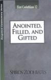 Spiros Zodhiates - First Corinthians 12: Anointed, Filled, Glorified