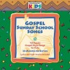 Cedarmont Kids - Gospel Sunday School Songs