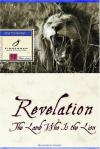 Gordon Hunt - Revelation: the Lamb Who Is the Lion (Fisherman Bible Study Guides)