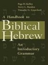 Terry L. Burden, Timothy G. Crawford, Page H. Kelley - Biblical Hebrew: Handbook: An Introductory Grammar: Handbook